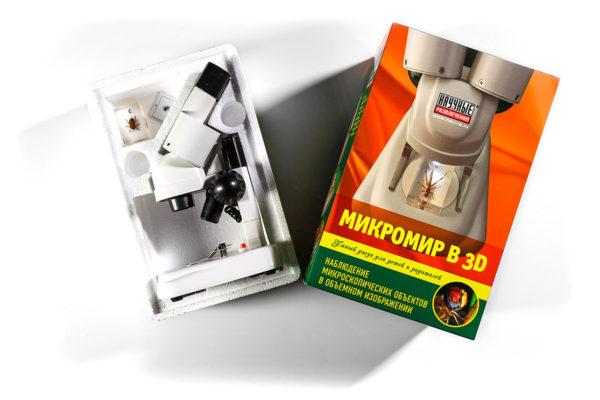 Микромир3