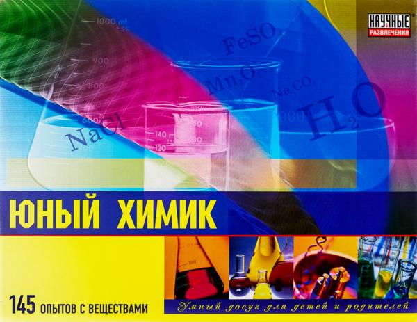 """Набор """"Юный химик"""""""