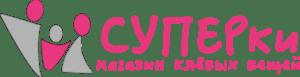logo_superki_big